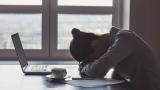 Колко е вредна самотата