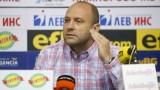 """Ще спонсорират ли """"Ефбет"""" и """"Лукойл"""" футболния Левски? Отговорът на Тити Папазов"""