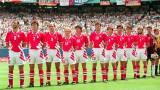 България посреща Пеневата чета от САЩ '94! (УНИКАЛНО ВИДЕО)