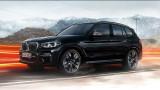 Днес е премиерата на новото BMW X3 (ВИДЕО)