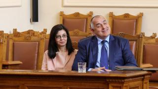 В безизходица съм, призна Борисов по повод гръцката блокада