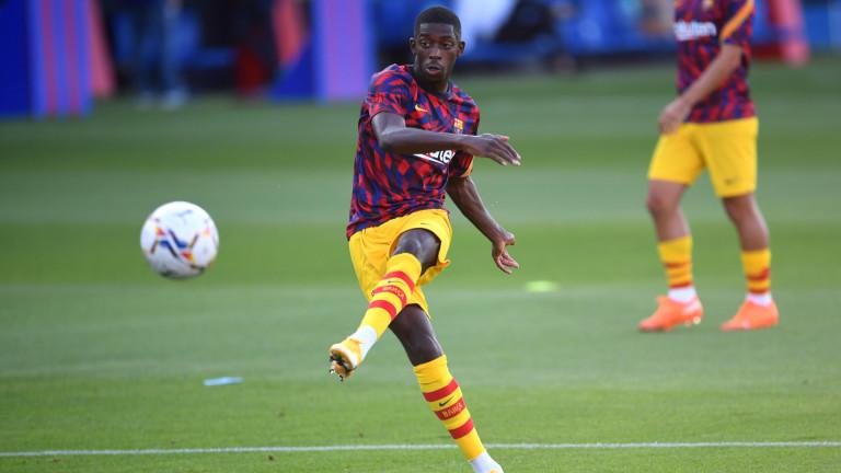 Усман Дембеле загубил 14 пъти топката само за едно полувреме срещу Хетафе