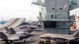 Британия за бойната готовност на Китай: Нямаме планове за конфронтация в Южнокитайско море