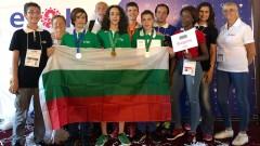 Два златни, сребърен и бронзов медал за България от Европейска младежка олимпиада по информатика
