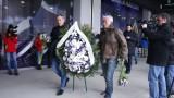 Левскарите отдадоха почит на легендата Панов