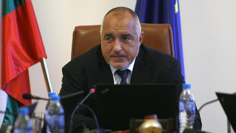 Бойко Борисов разговаря с Цецка Цачева