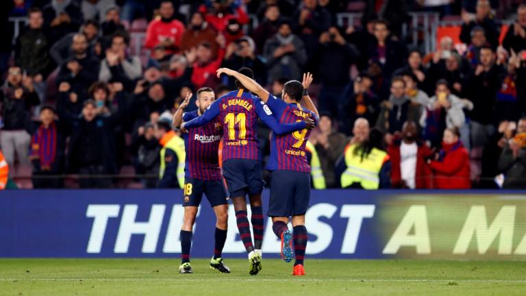 Отборът на Барселона записа победа с 2:1 над Леганес в