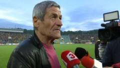 Големите треньори на България - типология на един застрашен вид