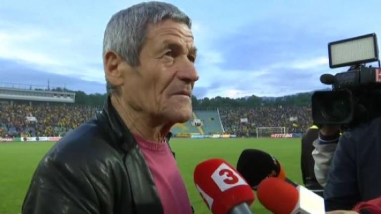 Легендата на Ботев (Пловдив) Динко Дерменджиев в тежко състояние в болница