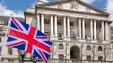 Великобритания търси нов гуверньор на централната банка. Колко е заплатата?