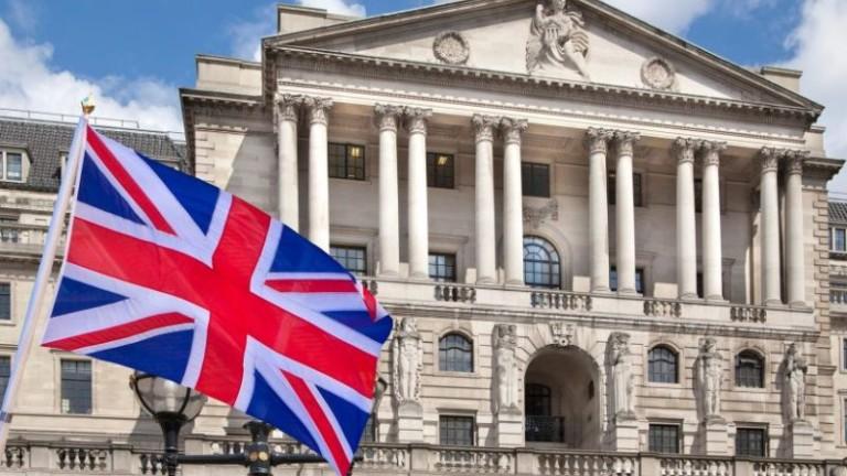 Bank of England запази основната лихва и стимулиращата си програма