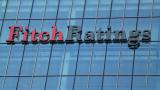 Fitch потвърди рейтинга ни на 'BBB'