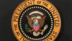 Тръмп иска $750 млрд. за отбрана за фискалната 2020 г.