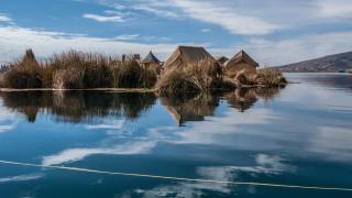 Да живееш върху острови от тръстика