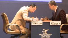 Топалов с победа в петата партия