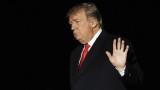 Тръмп отхвърли доклада за климатичните промени на администрацията си