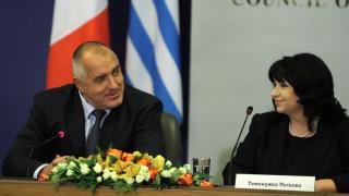 Подписахме за газовия интерконектор с Гърция