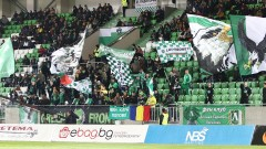 Ръководството на Лудогорец: Няма да жалим сили, за да върнем усмивките на всички, които обичат клуба