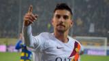 Рома излъга Парма и е четвъртфиналитс за Купата на Италия