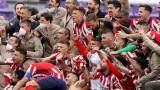 Атлетико (Мадрид) е шампион на Испания за сезон 2020/2021