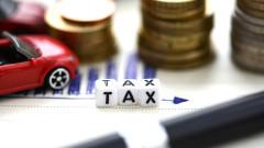Румъния губи над €1 милиард заради новите данъчни реформи