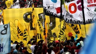 Напуснете Буенос Айрес заради Г-20, призоваха аржентинските власти