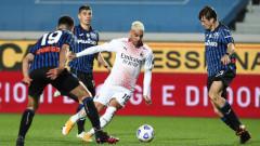 Милан се справи с Аталанта и се завърна в Шампионска лига
