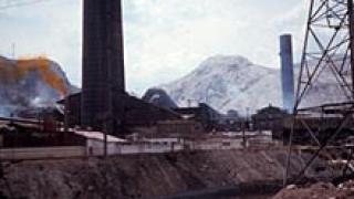 Въведоха извънредно положение в перуанската провинция Куско