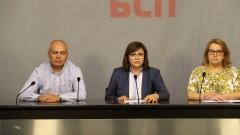 Корнелия Нинова обвини Борисов, че разделя обществото, за да запази властта