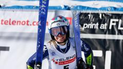 Една стотна раздели първите три скиорки в гигантския слалом в Сестриере