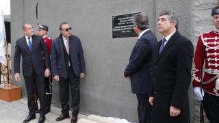 Споменът за д-р Желю Желев събра четирима президенти