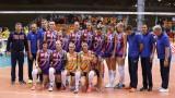 Александър Кошкин: Марица е добър отбор, както и очаквахме