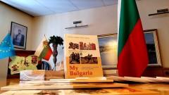 Джамбазки раздава помагало по българска история на колегите си в ЕП