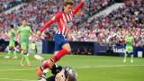 Атлетико (Мадрид) победи Реал Бетис с 1:0