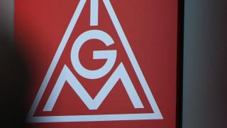 Германският синдикат IG Metall се обяви за четиридневна работна седмица