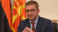 Мицкоски иска оставката на Заев и предсрочни избори