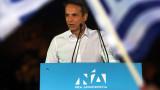"""""""Нова демокрация"""" води на СИРИЗА с поне 8% два дни преди изборите в Гърция"""