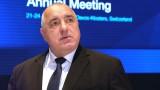 Фенове на Левски ще се срещнат с премиера Борисов по инициатива на министър Кралев