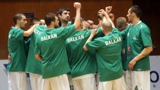 Балкан се завърна на победния път в Европа