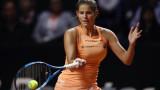 Юлия Гьоргес отпадна от турнира на клей в зала в Щутгарт