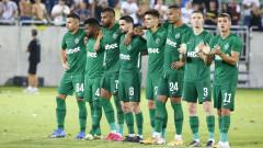 Тимовете от efbet Лига стискат палци за пробив на Лудогорец в Шампионската лига