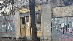 "Знаете ли за старата банишорска книжарница ""Вулкан""..."