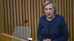 Държавният департамент погна Хилари Клинтън за имейлите