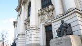 Алармираха, че вода се стича по стени на Софийския университет