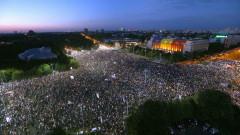 Румънското МВР се извини на пострадалите при протестите