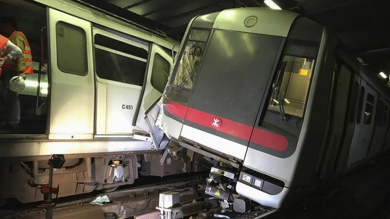 Влакова катастрофа в Хонконг създаде риск от хаос по време