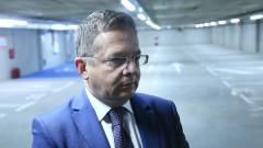 БНБ ще пази парите на Столична община
