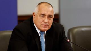 Борисов призовава българите към търпение, сила и отговорност