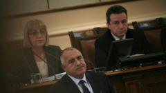 Борисов предложи Радев да реди служебния кабинет; Арестуваха 10 граничари на ГКПП Дунав мост, вземали по 20 лв. от шофьори