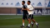 Иско пропуска първия мач за сезона на Реал (Мадрид)